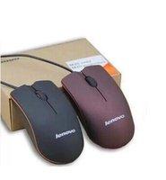 컴퓨터 노트북 노트북 게임에 대 한 소매 상자와 USB 광학 마우스 미니 3D 유선 게임 마우스 Lenovo M20