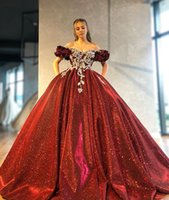 Vintage Burgundy Off Shoulder Prom Evening Dresses Luxury Reflective Lace Appliqued Formal Party Gown Vintage Quinceanera Cosplay Wear