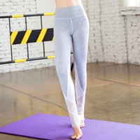 Fitness Ladies Pants See Through Legging Casual Womens Black...
