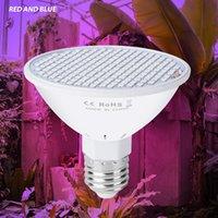 E27 LED تنمو لمبة مصباح كامل الطيف E14 النمو GU10 فيتو مصباح MR16 Fitolampy للنباتات الزهور الشتلات زراعة