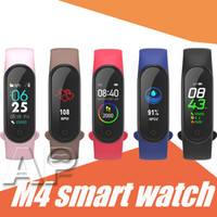 M4 스마트 팔찌 피트니스 트래커 스포츠 Smartwatch 0.96 인치 소매 포장으로 심박수 혈압