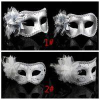パーティーマスクのマスカレードハロウマヴェネチアンマスクセクシーな女性花羽の半分の顔マスクアイマスクコスプレパフォーマンス小道具