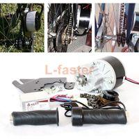 24V 250W 전기 자전거 모터 키트 E- 자전거 변환 키트 간단한 DIY EBIKE 모터 홈 메이드 EBIKE 차가운 변색 키트 변경