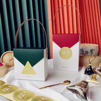 2 Tamanho do presente Carrying Box Hotel Enterprise Unit Hotel Gift Packaging Carrying Box dom partido Fontes do casamento XD23532