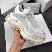 2018 Papa Chaussures 17FW Tripe S Femmes Confort Chaussures Décontractées Mens Daily Lifestyle Chaussure De Skateboard Faire Vieux Sports chaussures Sneakers