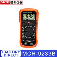 MCH 높은 품질의 디지털 멀티 미터 2000 카운트 R 백라이트 데이터 홀드 자동 전원 끄기 9233B 9233D 9233E