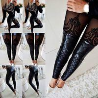 Kadın PU Deri Pantolon Sıkı Kalem Sıska Sıkı Tayt Siyah Push Up