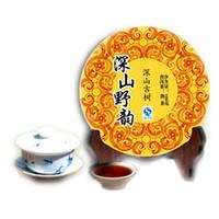 100g Yunnan Olgun Puer Çay Deep Mountain Yabani Rhyme Antik Siyah Pu'er Pişmiş Puerh Çay Kek Çinli Eski Puerh çay