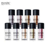 IMAGIC Eye Shadow Powder مجموعة 9 ألوان أحادية اللون بودرة ظلال العيون أنثى الجمال ماكياج العيون لامعة مسحوق ماكياج لوحة