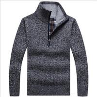 Осень Мужская толстый теплый вязаный пуловер Половина Zip Шерсть ватки пальто зимы Comfy Одежда Твердая с длинным рукавом Водолазка Свитера