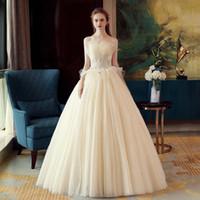 New Bredless Fairy Свадебное платье Невеста благородный и элегантный мечт Princess Princess Princess с длинной юбкой на шнуровке без спинки