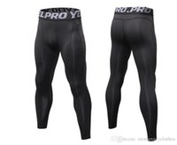 Mens Compression Pants GYM Fitness Athletic Sports Jogger Pa...