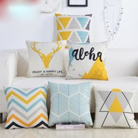 Modern Square Decorative Pillow Fashion Geometric Sofa Pillo...