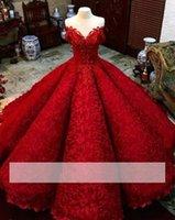 레드 푹신한 스커트 볼 가운 성인식 드레스 연인 아플리케 레이스 페르시 오프 숄더 저렴한 달콤한 16 드레스