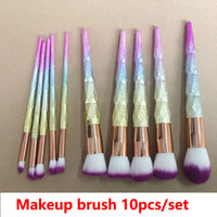 Makeup brushes 10pcs Frosted handle 3D Dazzle Glitter Founda...