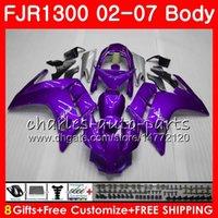 Body For YAMAHA FJR-1300 brillant violet FJR1300 01 02 03 04 05 06 07 FJR1300A 120HM.11 FJR 1300 2001 2002 2003 2004 2006 2006 2006 2007 Carénage