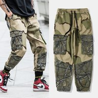 Fashion Camouflage Army Pants Men Loose Fit Patch Pocket Car...
