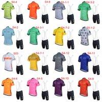 Strava equipe ciclismo mangas curtas jersey (babador) kit de bicicleta de montanha de verão respirável homens secos de vestir camisas shorts conjunto b615-18