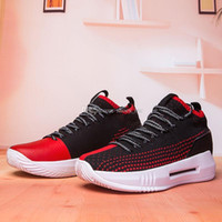 Men Breathable Heat Seeker Basketball Shoes, New Mens Campin...