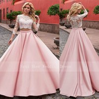 Elegant Two- piece Prom Dresses Fashionable Tulle & Satin Jew...