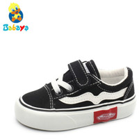 Children Canvas Shoe Baby Shoe 1- 3 Old Soft Bottom Catamite ...