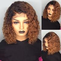 Parrucche di ombre a buon mercato di alta qualità 1b 30 # Breve Bob 5 * 5 '' Parrucche anteriori in pizzo ondulato riccio di seta per le donne nere