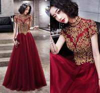 2020 Ensotek роскошные стразы высокая шея бордовый вечернее платье длинные вечерние театрализованные платья вечернее платье robe de soiree новый