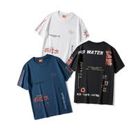Mens selz strappato t-shirt stampate Estate Streetwear Hip Hop cinese carattere casual manica corta supera i T Maschio T-shirt
