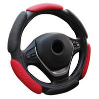 15 유니버설 자동차 블루 통기성 메쉬 스티어링 휠 미끄럼 방지 보호 커버