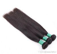 Бразильское Ранг волос 8A - 100% человеческих волос девственницы Двойной уток Silk прямые Bundle волос, 100 г / шт 4шт / Lot, свободная DHL