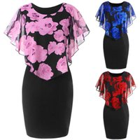 Women Plus Size XL- 4XL Party Overlay Dress Rose Print Plus S...