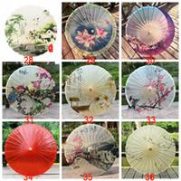 Paraguas de papel a prueba de lluvia tradicional multicolor Paraguas de tela de seda artesanal Paraguas de aceite de tung Danza Decoración de la foto Diámetro 84 cm BH2166-1 CY