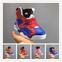 Free Delivery Girls Boys and Young Boys' Sports Shoes Ju...