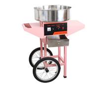 Ticari Elektrikli Şeker Ipi Makinesi Sepeti ile Pamuk Şeker Ipi Makinesi Makinesi Çocuk Aperatif Gıda Makinesi
