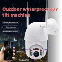 야외 PTZ 무선 IP 카메라 이동 감지 적외선 나이트 비전 방수 감시 RJ45 / 와이파이 돔 CCTV 카메라