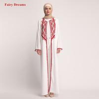 Beyaz Açık Abaya Fas Kimono Dubai Türkiye Türk Bangladeş İslam Giyim Dantel Kaftan Arapça Hırka Müslüman Robe 2019