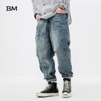 High Quality Fashion Casual Overalls Hip- Hop Ripped Jeans St...