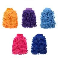 10pcs 2-en-1 Super Mitt Microfibre Wash Wash Gant Gant de gant Lave à la maison Nettoyage Toile Dusteless Gants Nettoyage de ménage Outil de nettoyage de ménage
