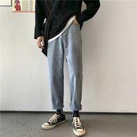 Erkek Kot Sonbahar Moda Yıkanmış Katı Renk Rahat Pantolon Adam Streetwear Yabani Hip Hop Gevşek Düz Denim Pantolon