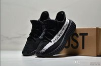 Designer Form Infant v2 Hyper Raum Kinder Laufschuhe Clay Kanye West Fashion Kleinkind Trainer großen kleinen Jungen Mädchen Kinder Kleinkind Turnschuhe