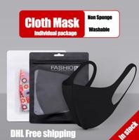 En stock reutilizables de tela lavable de la mascarilla del paquete individual Máscaras Máscaras los niños del diseñador del envío libre de DHL