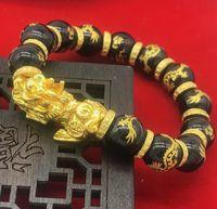 تقليد الذهب 3D الثروة Pixiu سحر الحيوان سبج مطرز سوار الدينية فنغ شوي مجوهرات رجالية لاكي