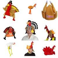 추수 감사절 터키 모자는 추수 감사절 DIY 터키 재미 성인 모자 파티 무도회 코스프레 의상 액세서리 가을