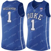 NCAA ALLEN 3 إيفرسون جيرسي 23 مايكل ليبرون 23 جيمس كوحي 15 ليونارد كيفن 35 دورانت جا 12 مورانت الرجال كلية السلة