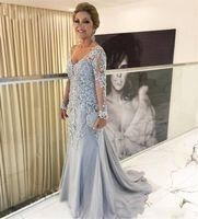 La sirena blu-chiaro Plus Size Madre dei vestiti della sposa Abiti a V Maniche lunghe Maniche lunghe Appliques Tulle perline Sweep Tren Trein Party Abiti da sera