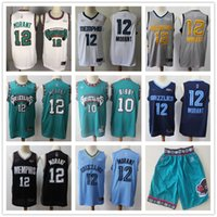 Mens Memphis