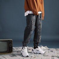 Jeans da uomo Autunno Uomo Moda Stretch Silide Slim Casual Streetwear Hip Hop Denim Pantaloni maschili Personalità Patch Cowboy Pants Man