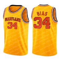 NCAA College Luka Kyrie Irving Jersey Trae 11 Giovane 77 Doncic Jason Williams 55 Karl Malone 32 Donovan 45 Mitchell Rudy Gobert 27 Vince 15 C