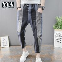 Summer New Men Casual Pencil Pants Street Loose Fit Hip Hop ...