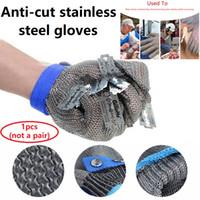 1pcs (non una coppia) guanti anti-taglio guanti di sicurezza impermeabili resistenti a tuta in acciaio inox metalli in acciaio inox machina machina guanti resistenti al taglio